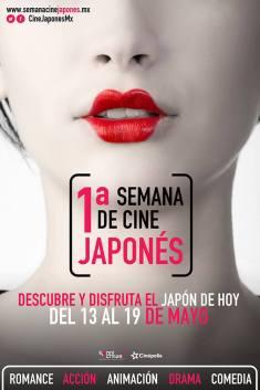 Carte de la Primera Semana de Cine Japonés