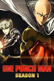 انمي One-Punch Man الموسم 1