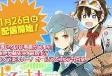 Photo of Daisuke Yui – Mangaka Onsen Yōsei Hakone-chan Luncurkan Manga Baru