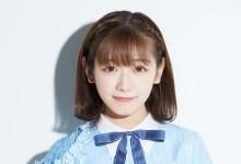 Photo of Seiyuu Mizuha Kuraoka Harus Hiatus Karena Masalah Kesehatannya