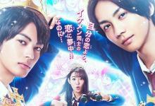 Photo of Trailer Live Action Watashi ga Motete Dousunda Ungkap Lagu Tema dan Pemeran Lainnya