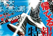 Photo of Proyek Baru Manga Crows/Worst Akan Digarap dengan Kolaborasi dari 3 Mangaka!