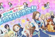 Photo of Otome Game no Hametsu(HameFura) Diumumkan Berlanjut ke Season 2 Pada Tahun 2021