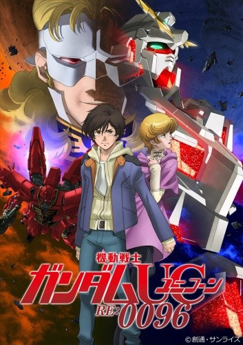 Assistir Mobile Suit Gundam Unicorn RE:0096  Todos os Episódios  Online Completo