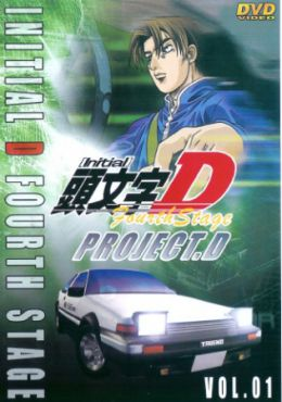 Initial D: Fourth Stage