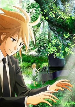 Piano no Mori (TV)