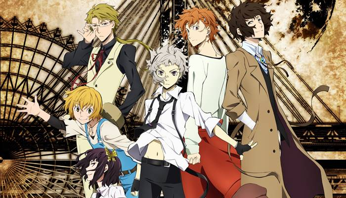 Bungou Stray Dogs BD Subtitle Indonesia Batch