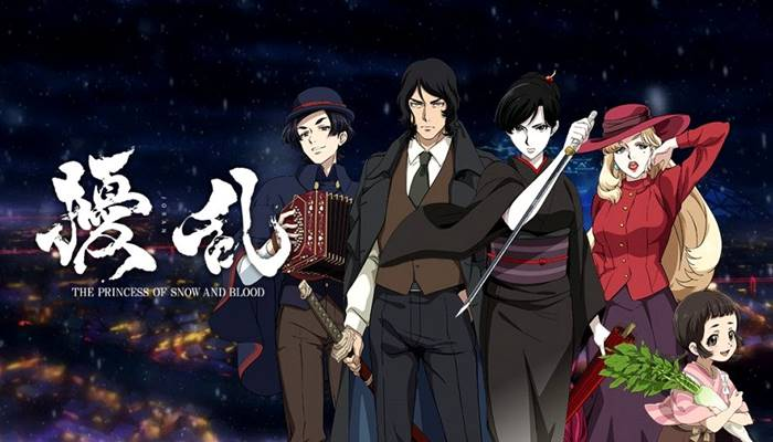 Jouran The Princess of Snow and Blood Subtitle Indonesia Batch