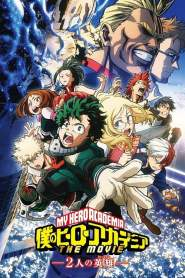 Boku no Hero Academia Futari no Hero – O Filme Dublado e Legendado Online HD