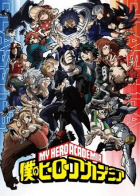 انمي Boku no Hero Academia 5th Season الحلقة 4 مترجمة اون لاين