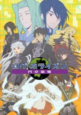 انمي Log Horizon Entaku Houkai الحلقة 6 مترجمة اون لاين