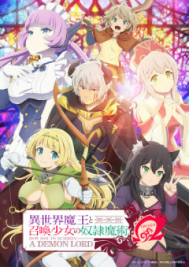 انمي Isekai Maou to Shoukan Shoujo no Dorei Majutsu 2nd Season الحلقة 1 مترجمة اون لاين