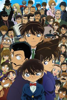 انمي Detective Conan الحلقة 1006 مترجمة اون لاين