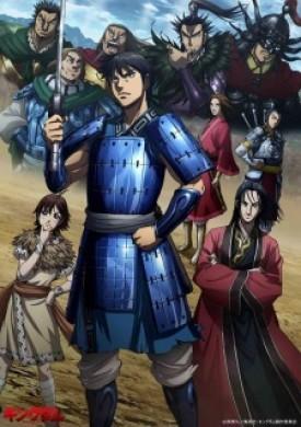 انمي Kingdom 3rd Season الحلقة 5 مترجمة اون لاين