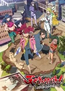 Lista de Anime de A a Z