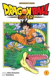 Dragon Ball Super – Volume 1 Review