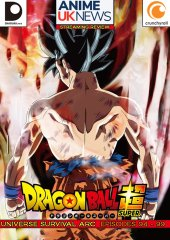 Dragon Ball Super – Episodes 94 – 99 Review