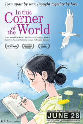 Animatsu's In This Corner of the World Releasing June