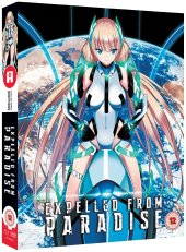 Expelled From Paradise Review