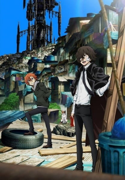 Bungou Stray Dogs 3rd Season BD
