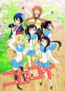 Nisekoi 2nd Season BD