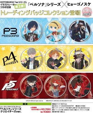 Persona Creators Trading Badge Collection