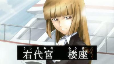 Umineko no Naku Koro ni episode 1 review; a first look at ...
