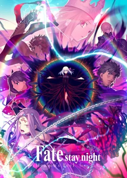 Fate stay night Heaven's Feel III Spring Song