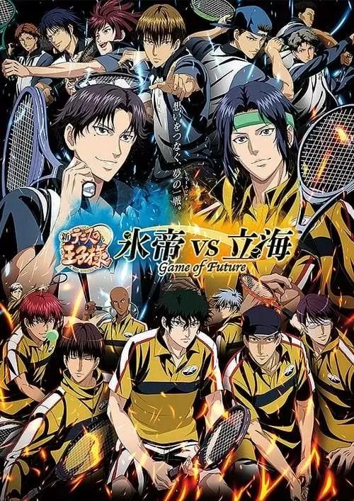 Shin Tennis no Ouji sama Hyoutei vs Rikkai