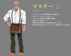 Master (CV: Ono Atsushi)