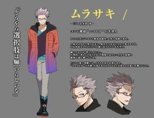 Murasaki (CV: Hatano Wataru)