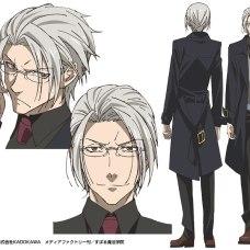 Washizu Kippei (CV: Nakai Kazuya)