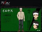 CV: Takahashi Kouji