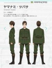 CV: Kobayashi Yuusuke