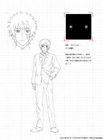 CV: Kawahara Yoshihisa