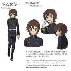seraph-yoichi