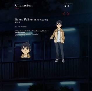 erased_satoru_kid