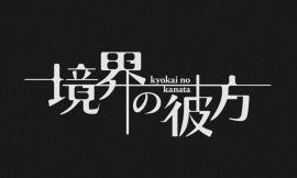 logo-kyoukai