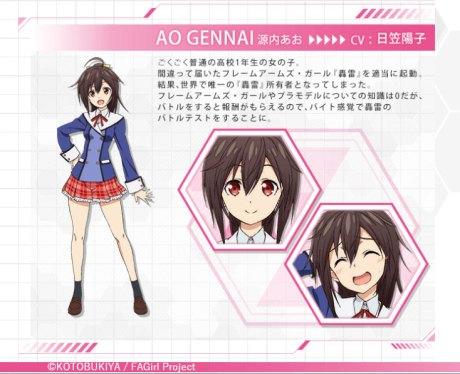 fa-girl-gennai-ao