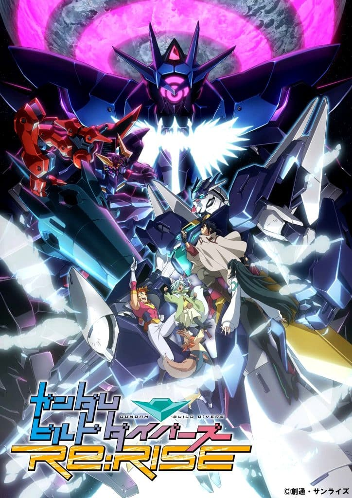 Visuel clé pour la saison 2 de l'anime Gundam Build Divers Re:Rise