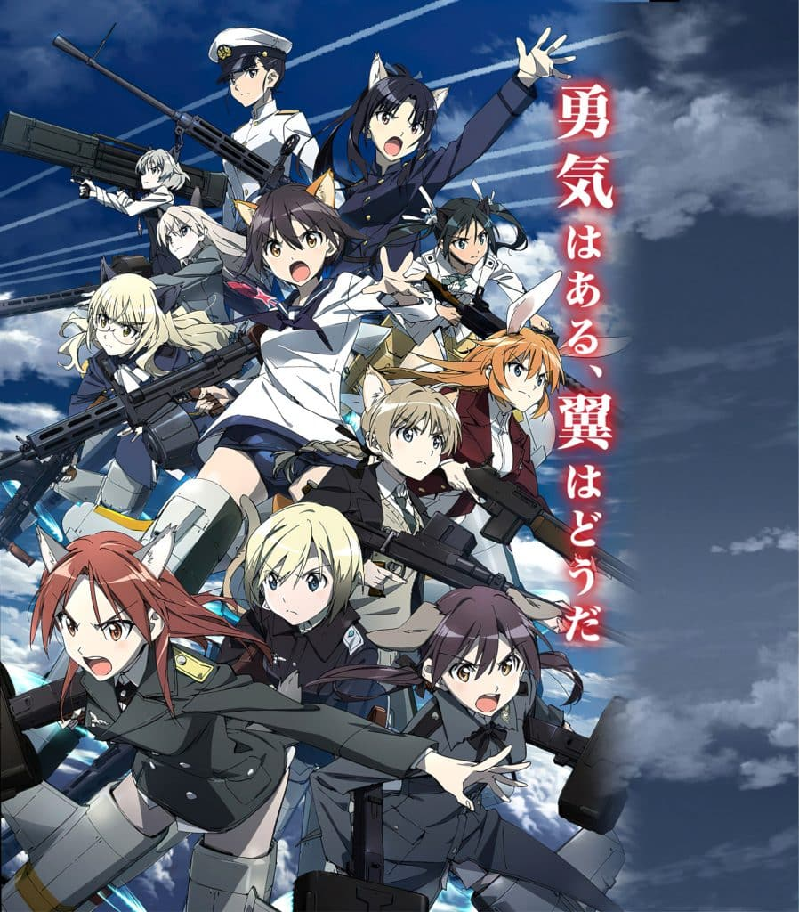 Annonce de la date de sortie de l'anime Strike Witches : Road to Berlin