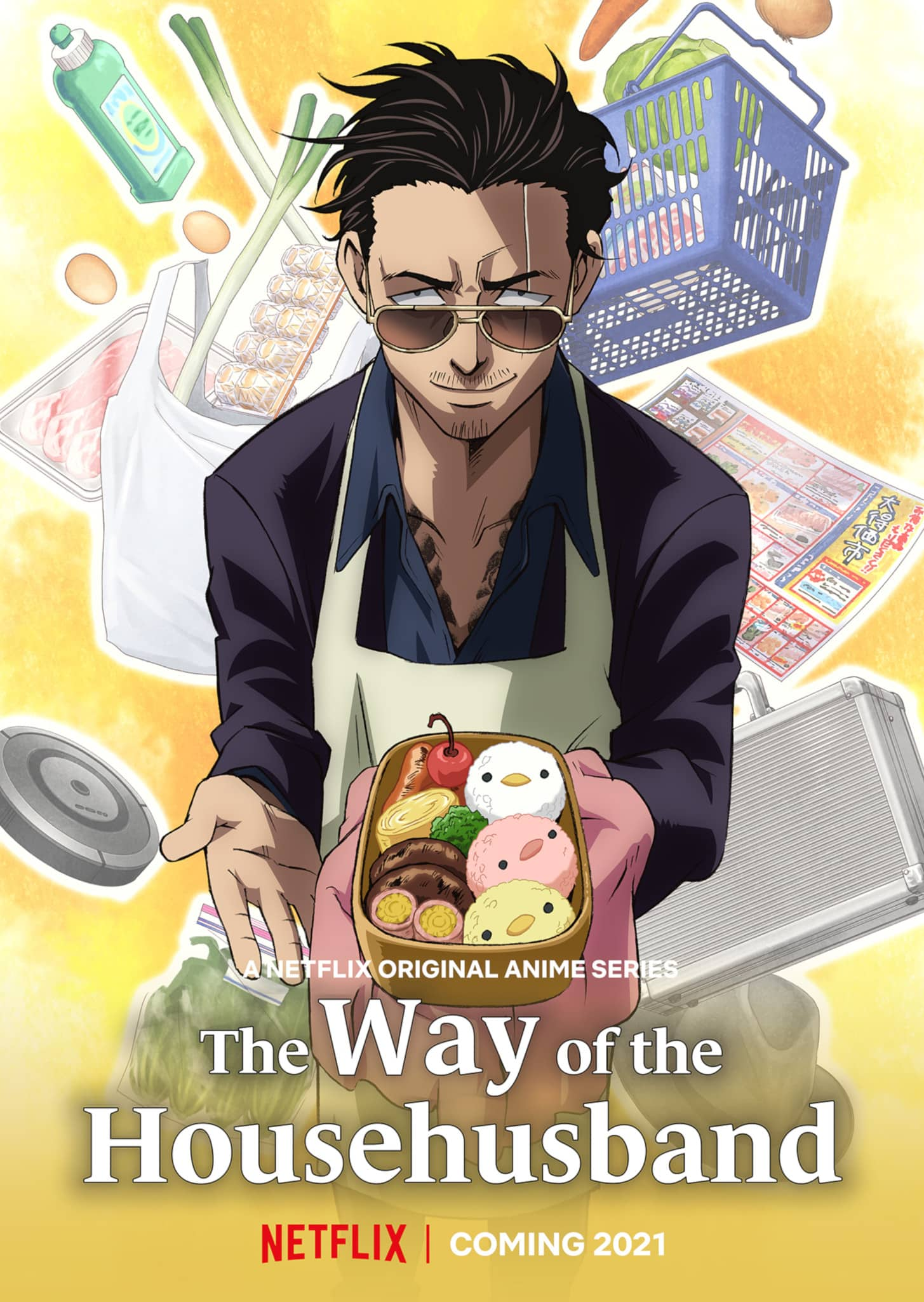 Annonce de anime The Way of the House Husband