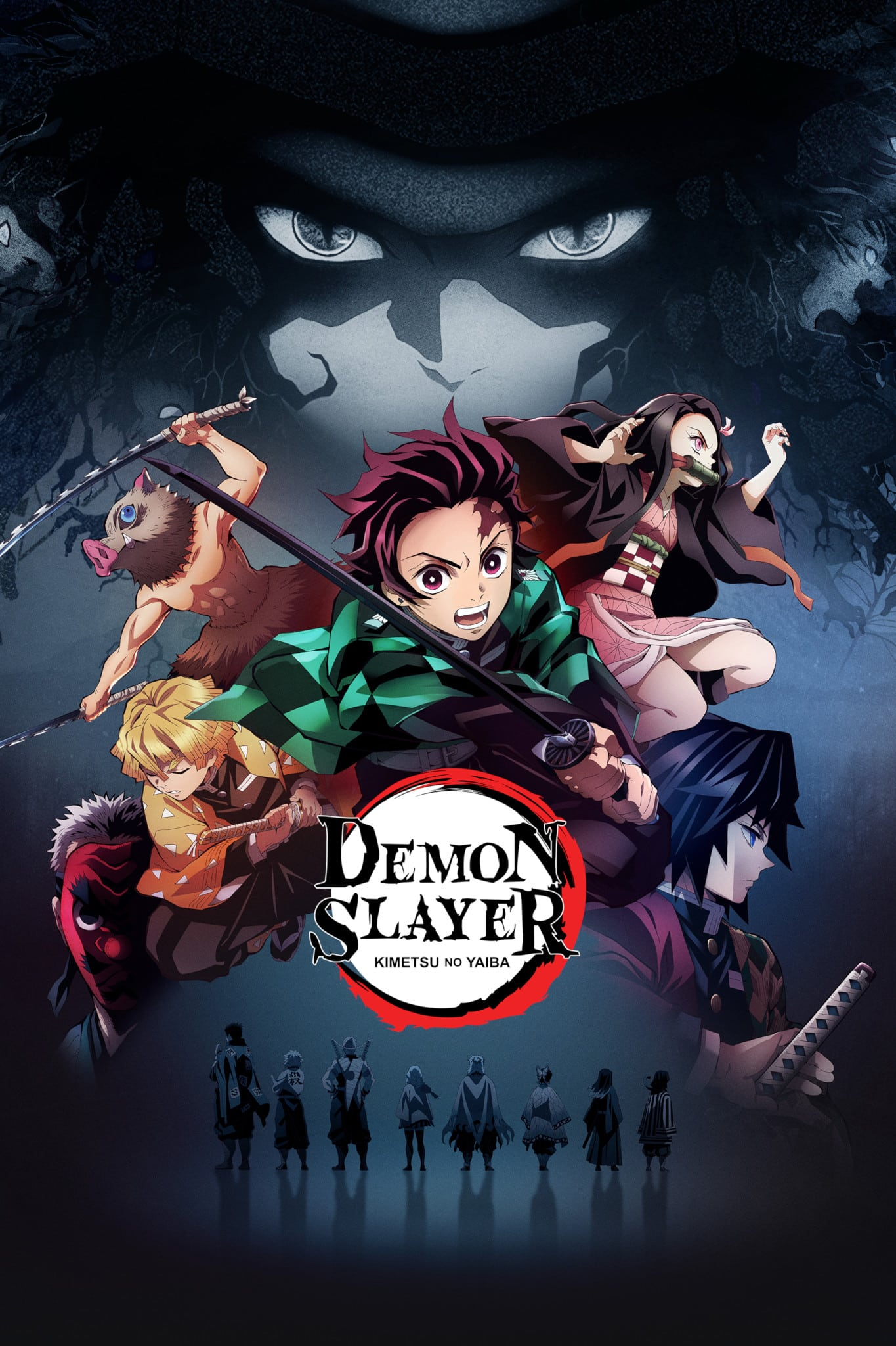 Annonce d'un nouvel anime Demon Slayer