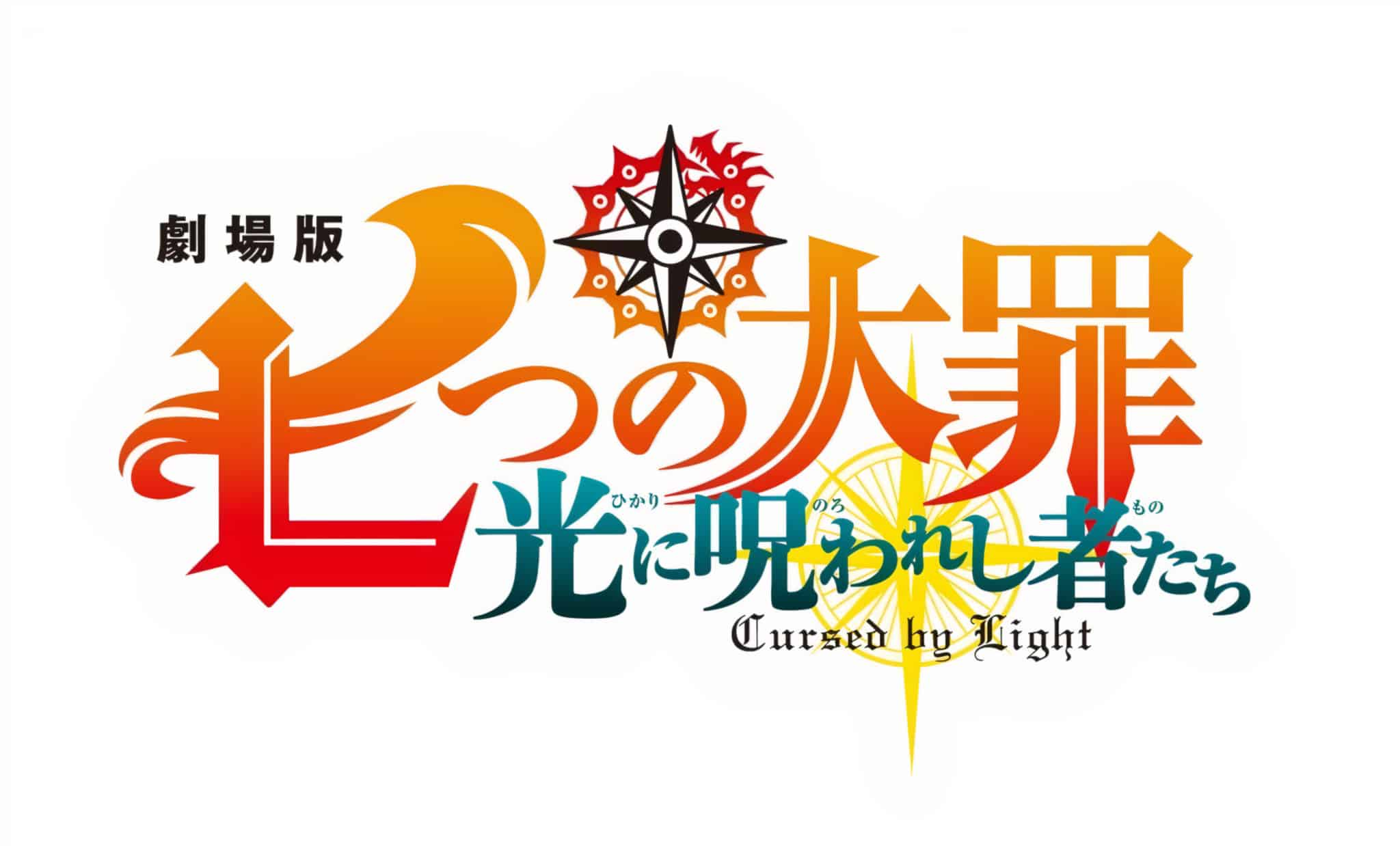 Annonce du film The Seven Deadly Sins : Cursed By Light