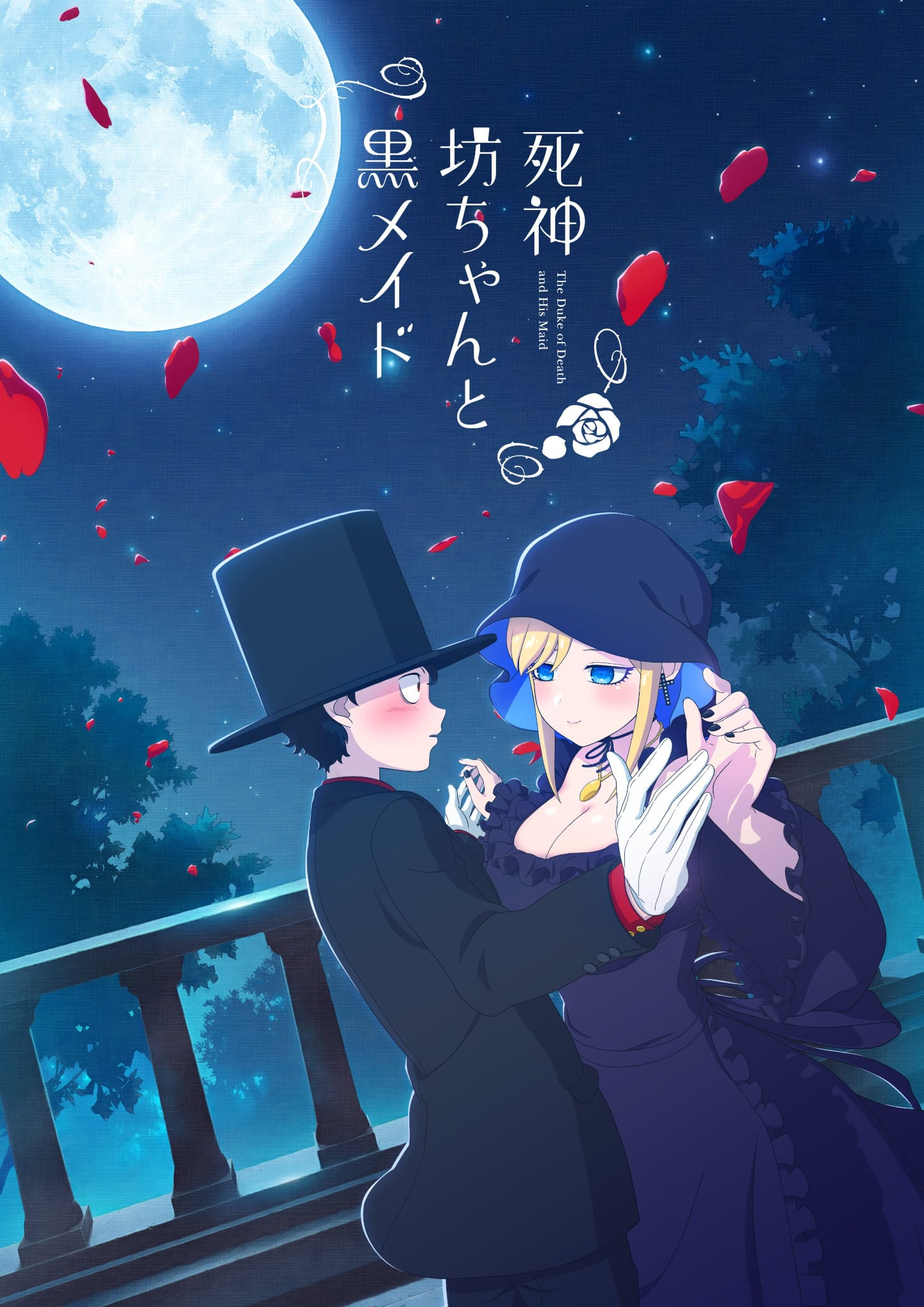 Annonce de anime The Duke of Death and His Maid