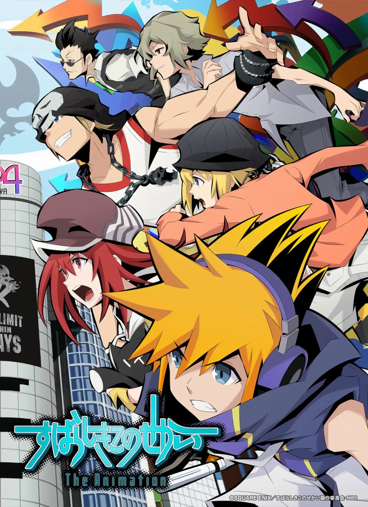 Annonce de anime The World Ends With You, en trailer 2