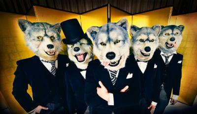 MAN WITH A MISSION 謎のオオカミバンドの正体はこれだ!
