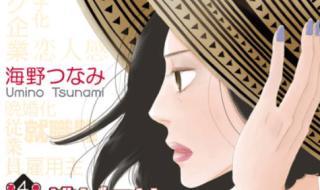 https://www.kinokuniya.co.jp/c/store/Hankyu-Sanjunibangai-Store/20140925110000.html