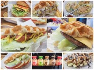 網站熱門文章:QBurger 饗樂餐飲 | 新品可朗芙酥香脆迷人、口味多