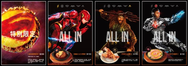 開丼燒肉vs丼飯 | 正義聯盟,蝙蝠俠「霸氣牛肋丼」、神力女超人「黃金嫩雞丼」、超人「豪氣漢堡排丼」等特色餐點